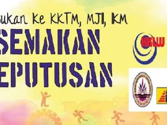 Semakan Keputusan KKTM IKM Julai 2017 Online